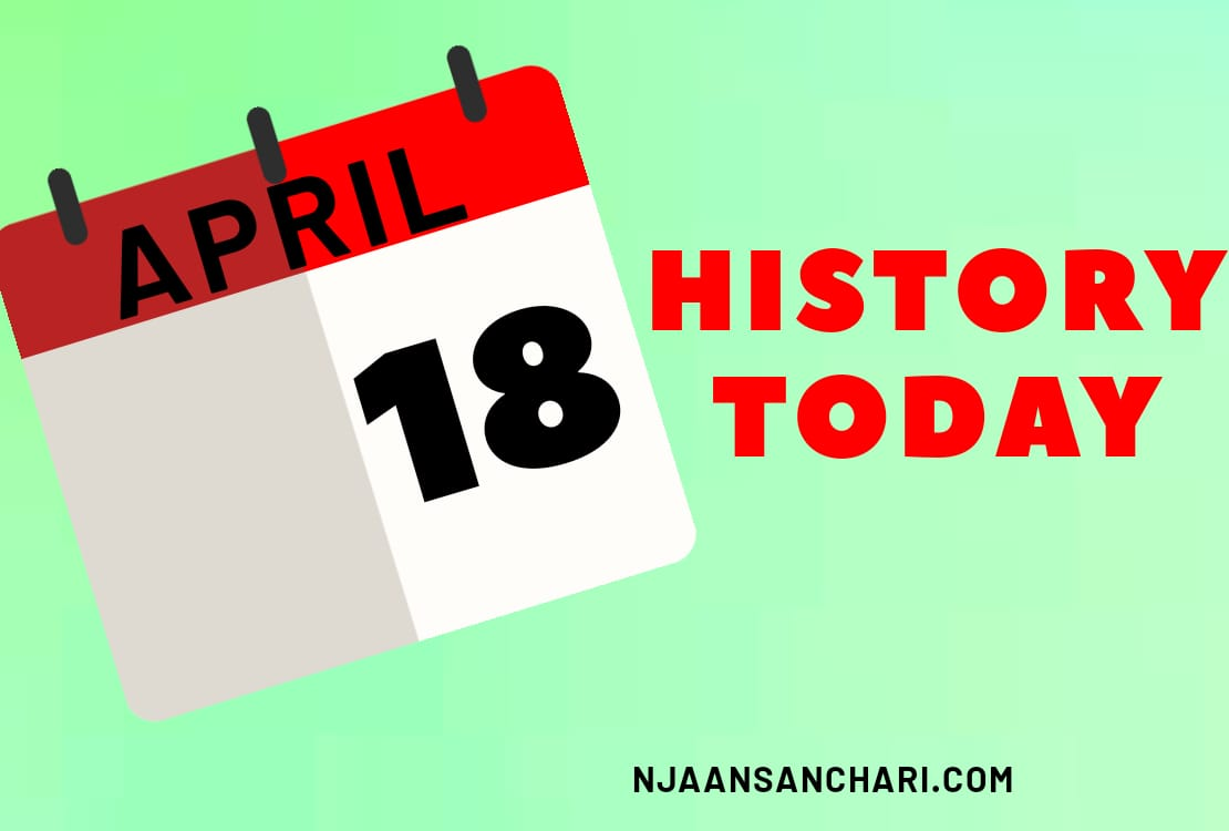 HISTORY TODAY APRIL 18